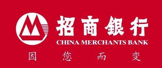 招商银行湘潭分行